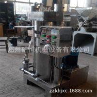 郑州矿恒供应新型全自动液压榨油机 商用榨油机 小型液压榨油机