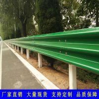 清远桥梁波形防护栏 防撞路侧波形板护栏价格 韶关乡村公路波形钢板护栏
