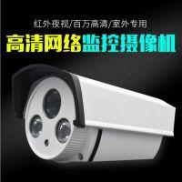 130万枪机型摄像机高清像素网络监控摄像头红外夜视室外适用920P