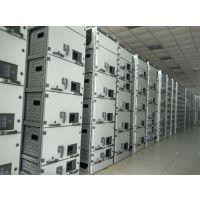 GCS系列,GCK和MNS型低压抽屉柜的区别