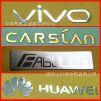 金属银色logo 产品金属标牌 金属标牌生产厂家 金属logo标牌