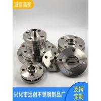 【厂家直销】定制不锈钢法兰盲板 304/316L/标准法兰 承接非标加工