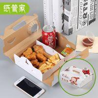 纸管家 一次性外卖打包手提韩式炸鸡盒烤肉鸡排套餐包装纸盒10