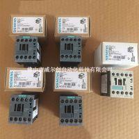 供应西门子3RT1015-1KB41原装现货一级代理商