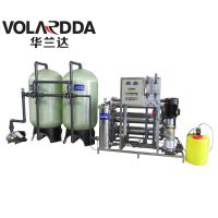 广西南宁纯水设备品牌 高新区华兰达反渗透设备厂家直销