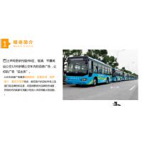 福州公交车语音广告