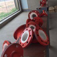 厂家直供 衬塑弯头 钢衬四氟弯头 钢塑复合弯头 保温防腐管件