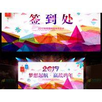 上海专业从事启动仪式道具专业从事签到设备公司
