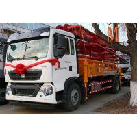 科尼乐集团泵车|混凝土泵车|品质世界、科技中国