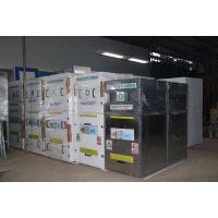 宜宾UV光氧废气处理系统