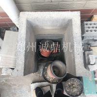 水利预制渠道成型机水泥U型槽机械