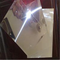 进口铝板 8K单镜面铝板 8011反光板材供应