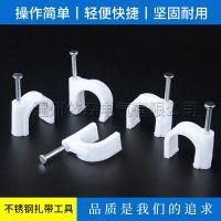 厂家供应优质钢钉线卡圆形线卡酒店电线圆形25mm线卡多规格齐全