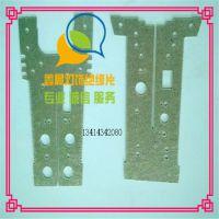 厂家直销国产云母片,带,箔,板/定制鑫晨耐高温微波炉云母隔热板