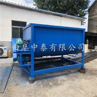 定制量加大可优惠的电动搅拌机/玉兔养殖中心饲料混料机