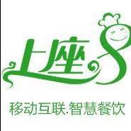广州上座巴网络技术有限公司