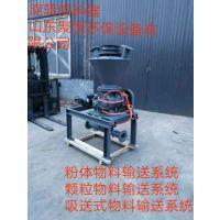 山东化肥输送设备订购价格