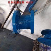 YB43X-16C YB43X-16P 铸钢比例式压力减压阀 DN40-DN250 空气减压阀