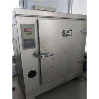 酸性洗涤纤维检测所需试剂-洗涤纤维检测-帝曼农牧(查看)