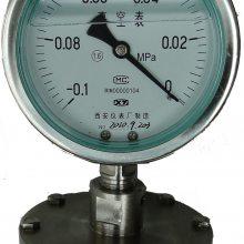 电接点压力表,耐震压力表,不锈钢压力表,全不锈钢压力表,耐酸压力表,精密压力表,膜盒压力表,隔膜压力
