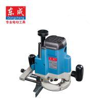 东成电木铣(电动雕刻机)M1R-FF02-12 木工雕刻机大锣机开槽修边机