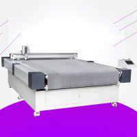 厂家直销沙发面料切割机 振动刀全自动布艺皮革沙发垫裁切下料机