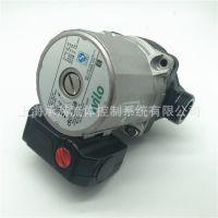 德国威乐屏蔽泵RS15/6热水循环泵地暖暖气管道循环加压泵静音泵