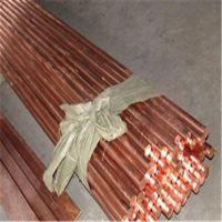 厂家定做铜棒 大小口径铜棒 T2紫铜棒 无氧紫铜棒 拉丝铜棒