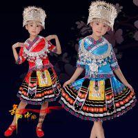 儿童苗族演出服少儿竹竿舞表演服彝族土家族舞蹈服女少数民族服装