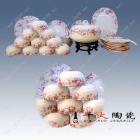 高档餐具定制 陶瓷餐具生产厂家 景德镇千火陶瓷