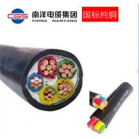 上海南洋 低压 YJV22 3*6+1*4 百年南洋 质量可靠 电缆行业一线品牌 欢迎订购