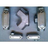 铸铁防爆穿线盒 带盖直通/三通/四通/弯通碳钢热浸镀锌防爆穿线盒