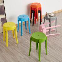 圆凳子家用时尚创意餐厅椅子加厚2成人客厅小板凳塑料简约高餐桌