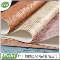 现货供应 PU人造革 高档手袋箱包皮革面料 包装背景装饰 蜥蜴纹