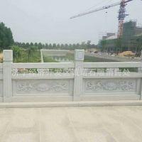 汉白玉石材栏杆生产厂家 阳台别墅石雕汉白玉栏板 园林景观石围栏