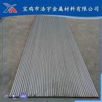 钛管现货供应 钛无缝管ta2 防腐蚀 氯碱行业专用设备
