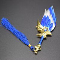 王者兵器兵器模型诸葛亮暗鸦之灵星航指挥官绝代智谋扇子工艺品