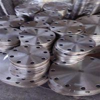 加工定制 碳钢 盲板、法兰盖 BL法兰 正盛厂家