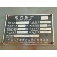 出售二手燃油蒸汽锅炉 2吨徐州东大锅炉