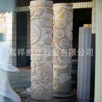 供应花岗岩图腾柱 园林景观石柱子 石雕广场罗马柱子