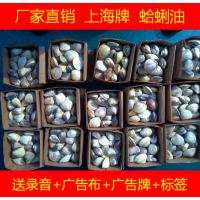 精品国货蛤蜊油 贝壳油 嘎啦油 歪子油 老上海牌哈利油厂家直销