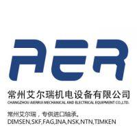 NTN轴承代理商 常州艾尔瑞 2208 调心球轴承 正品现货