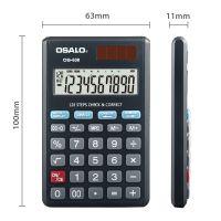 120步查数迷你便携计算器OSALO奥斯欧超薄袖珍黑色10位显示计算器