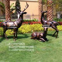 城市主题公园仿真梅花鹿雕塑|绿化草坪景观仿铜鹿|玻璃钢动物雕塑厂