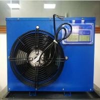 卓富淡海水族箱海鲜鱼池制冷机器降温养殖恒温饭店冷水机鱼缸1.5匹
