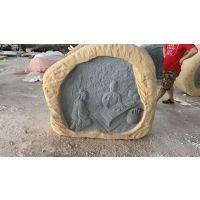 佛山玻璃钢砂岩浮雕雕塑摆件,公园草地立体仿石头人物浮雕雕塑