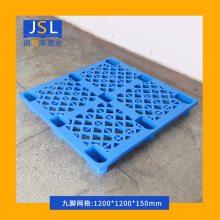 塑料托盘 1212九脚网格塑料托盘现货供应欢迎来厂参观HDPE