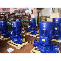卓全ISG65-315(1)B管道泵批发ISG管道离心泵