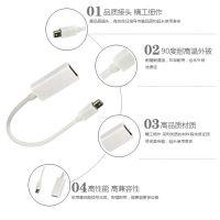 厂家直销 迷你DP转HDMI线 高品质迷你DP转HDMI专用线  批发热销