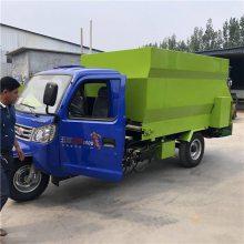 机动三轮改装撒料车 养殖场送料车